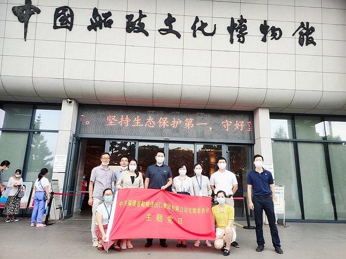 参观中国船政文化博物馆.jpg